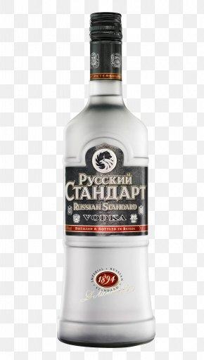 Vodka Bottles - Vodka Distilled Beverage Whisky Russian Standard Cocktail PNG
