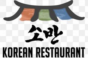 Korean Cuisine - Korean Cuisine Riverside Korean Restaurant Barbecue Indian Cuisine Thai Cuisine PNG