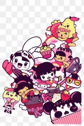 Cute Cartoon Collection - I Love Kawaii Amazon.com Kavaii Book Art PNG