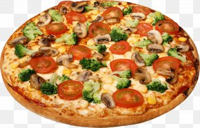 Pizza - Pizza Icon PNG
