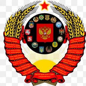 Soviet Union - Republics Of The Soviet Union Dissolution Of The Soviet Union Russia State Emblem Of The Soviet Union PNG