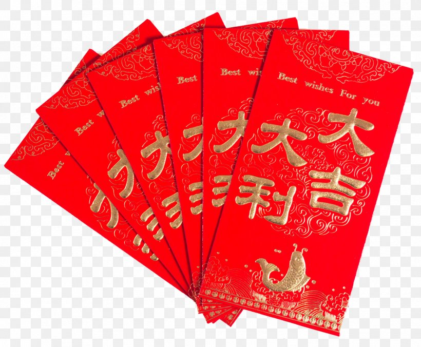 China Red Envelope Chinese New Year Luck Png 1399x1155px China