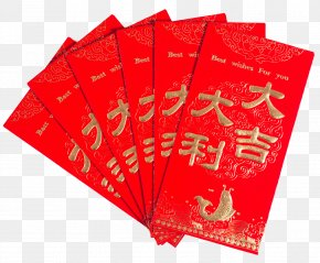 Chinese New Year Red Envelopes - China Red Envelope Chinese New Year Luck PNG