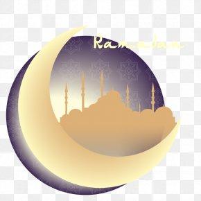 Vector Ramadan - Ramadan Adobe Illustrator PNG