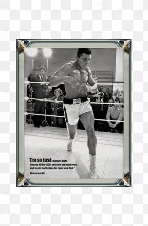 Muhammed Ali - Muhammad Ali Vs. Sonny Liston Muhammad Ali Vs. Joe Frazier II Boxing Poster Sport PNG