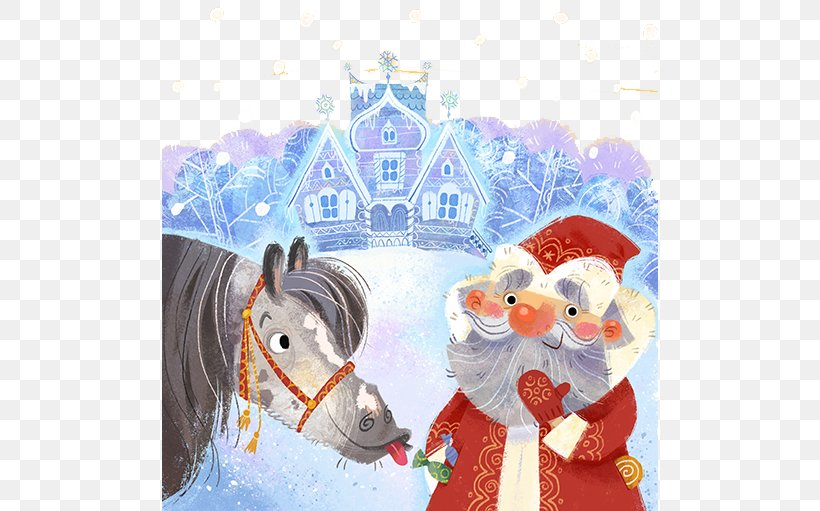 Ded Moroz Santa Claus Book Letter Illustration, PNG, 496x511px, Ded Moroz, Art, Book, Cartoon, Child Download Free