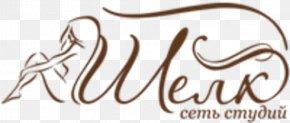 Line - Logo Brand Font Clip Art Line PNG