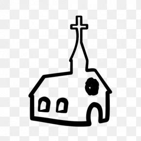 Church Improvements Cliparts - Church Chapel Symbol Clip Art PNG