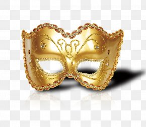Mask - Mask Download Icon PNG