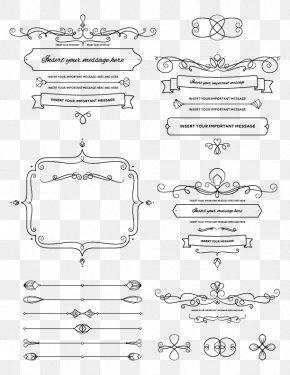Pattern Border - Wedding Logo Clip Art PNG