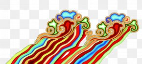 Cloud - Cloud Clip Art PNG