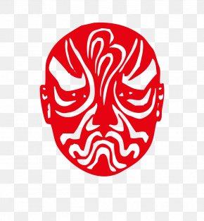 Peking Opera Character Modeling Paper-cut - Beijing Paper Peking Opera PNG