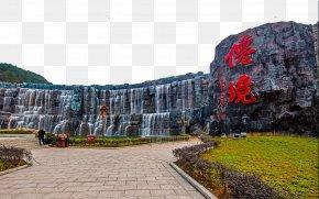 Hengdian New Yuan Ming Palace Scenic - Hengdian World Studios Hengdianzhen Old Summer Palace U5706u660eu65b0u56ed Wallpaper PNG