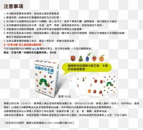 Awe Inspiring Ascii Art Man Page Font Png 1528X2270Px Ascii Art Area Art Funny Birthday Cards Online Bapapcheapnameinfo