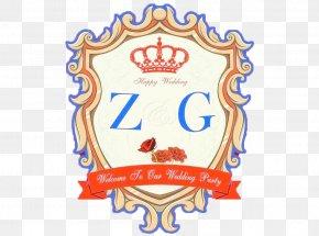 Wedding Logo Icon Element - Logo Wedding Icon PNG