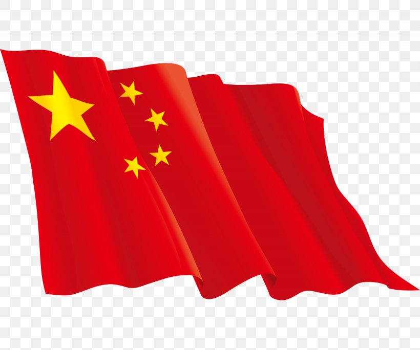 Flag Of China Clip Art Png 1230x1027px China Banner Flag Flag Of Australia Flag Of China