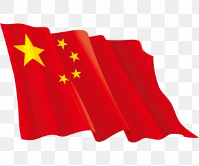 Chinese Flag - Flag Of China Clip Art PNG