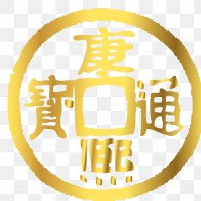 Golden Circle Coins Shading Vector Material - Circle Icon PNG