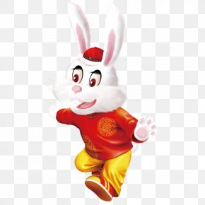 Rabbit - Rabbit Easter Bunny Chinese New Year Happiness Blog PNG
