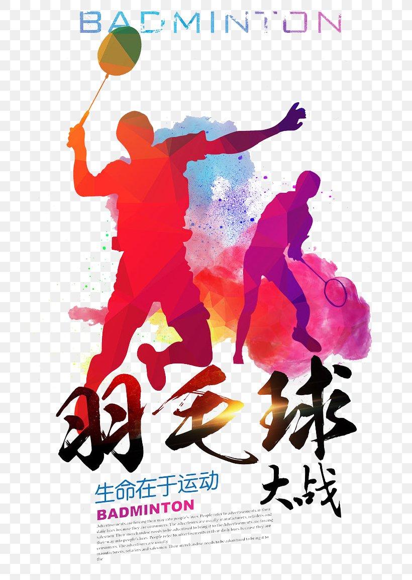 Badminton Euclidean Vector Net Computer File, PNG, 724x1152px, China National Badminton Team, Advertising, Art, Badminton, Badminton World Federation Download Free