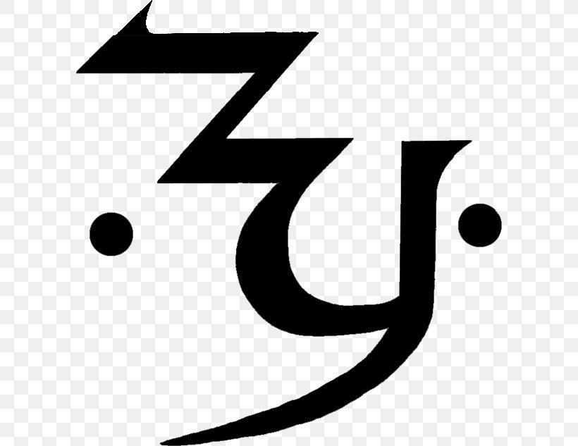 Thyrsus Dionysus Greek Mythology Symbol Mage The Awakening
