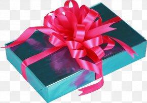Gift - Gift Box Christmas Day Clip Art Birthday PNG