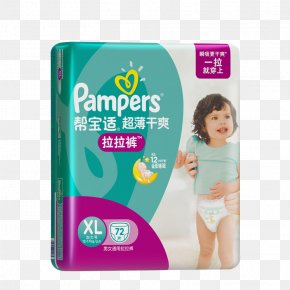 Pampers Diapers - Diaper Pampers Infant Child Goods PNG