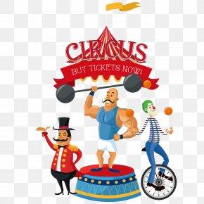 Circus - Circus Clown Illustration PNG