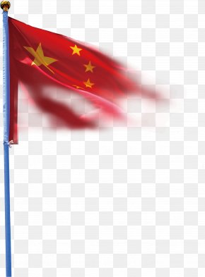 Flag - Tiananmen Flag Of The United States National Flag Flag Of China PNG
