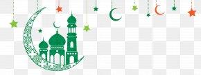 Design - Eid Al-Fitr Graphic Design PNG