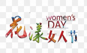 Pattern Women's Day - Woman Typeface PNG