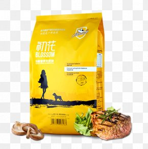 Special Pet Dog Food - Dog Food Cat Pet PNG