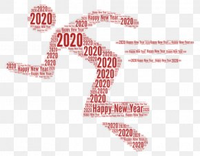 Material Property Pink - Happy New Year 2020 My Love PNG
