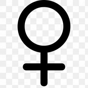 Gender Symbol - Gender Symbol Female Sign PNG
