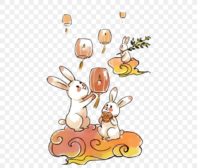 Mooncake Mid-Autumn Festival Moon Rabbit Illustration, PNG, 600x700px, Mooncake, Animal Figure, Animation, Artwork, Autumn Download Free