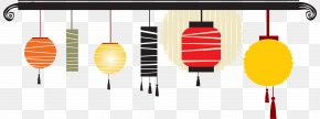 Chinese New Year - Paper Lantern Chinese New Year Clip Art PNG