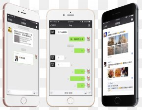 Smartphone - Smartphone Feature Phone WeChat Text Messaging PNG