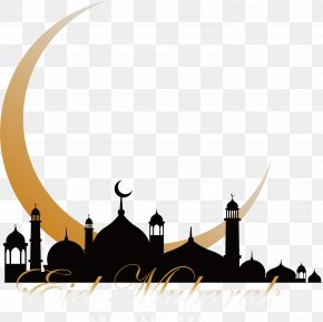 Crescent Moon Church - Quran Mosque Islam Ramadan PNG