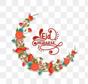An Islamic Flower; A Moon Pattern - Eid Mubarak Eid Al-Adha Eid Al-Fitr Islam Illustration PNG