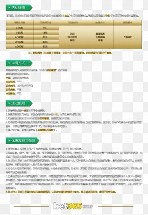 Design - Web Page Screenshot Line PNG