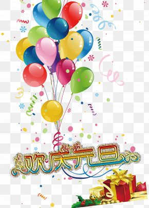 Balloon Creative - Party Balloon Birthday Confetti Clip Art PNG