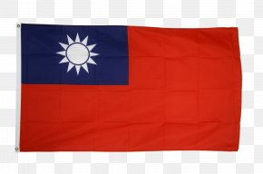 Taiwan Flag - Flags Of Asia Fahne Flag Of The Republic Of China Flag Of South Korea PNG