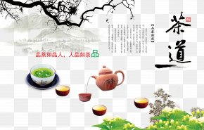 Tea Products Such As People,Tea - Tea Culture Tieguanyin Chinese Tea Japanese Tea Ceremony PNG