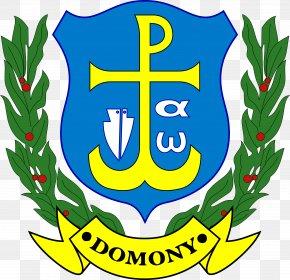 Hun - Iklad Coat Of Arms Escutcheon Wikipedia Clip Art PNG