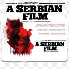 Serbian - Film Poster Film Director Art Film PNG