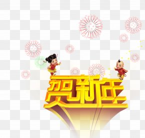 Chinese New Year Cartoon Children - Chinese New Year Child Snake PNG