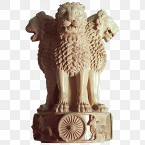 Symbol - Sarnath Lion Capital Of Ashoka Pillars Of Ashoka State Emblem Of India Maurya Empire PNG