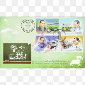 Geburtstag - Postage Stamps Chaloem Phra Kiat District, Saraburi Thai งานแสดงตราไปรษณียากรแห่งชาติ Letter PNG