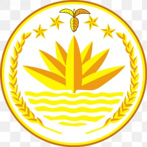 Paddy - National Emblem Of Bangladesh Partition Of Bengal Coat Of Arms PNG