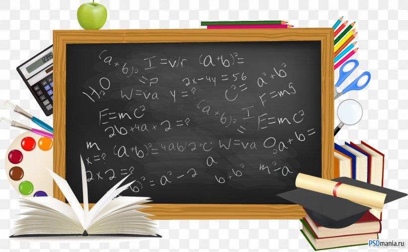 Desktop Wallpaper School Education Png 1267x783px School Blackboard Board Of Education Computer Display Resolution Download Free